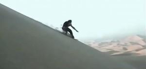 surf dunes gobi
