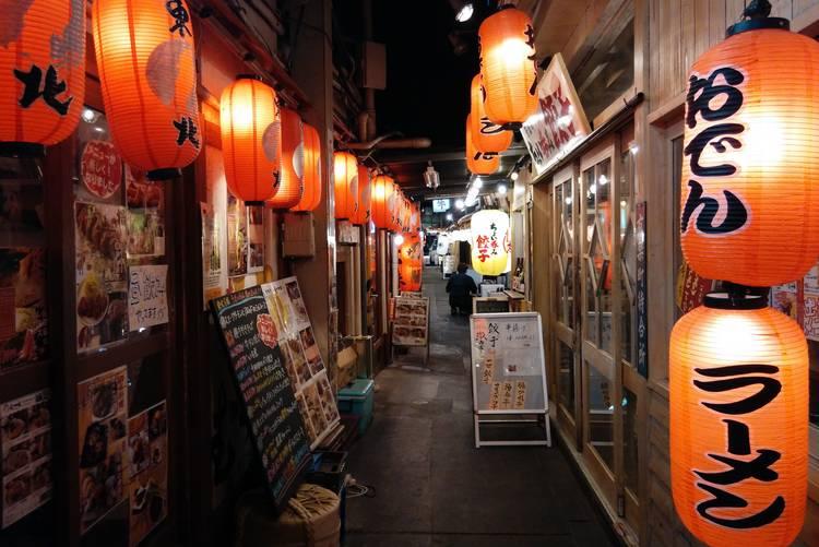 Japon insolite ! 2 ou 3 choses étonnantes sur le Japon…