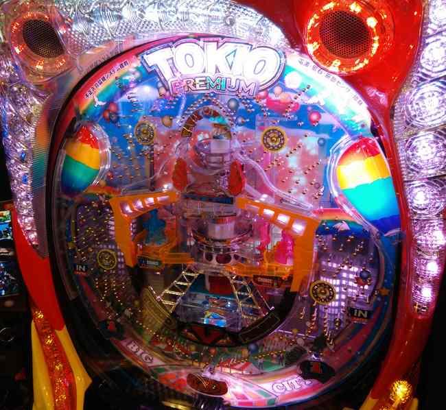 tokyo machine pachinko