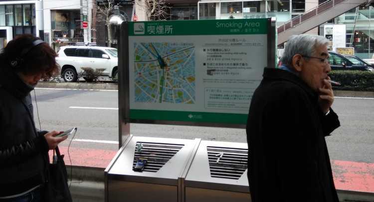 zone-fumeurs-rue-japon